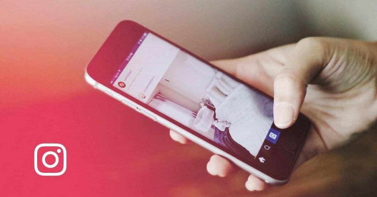 Instagram këshilla stories WiFi